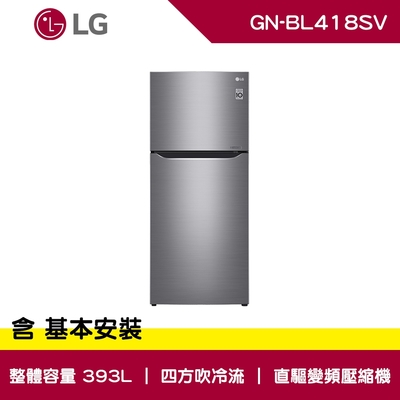 LG樂金 393L 直驅變頻 雙門冰箱 星辰銀 GN-BL418SV