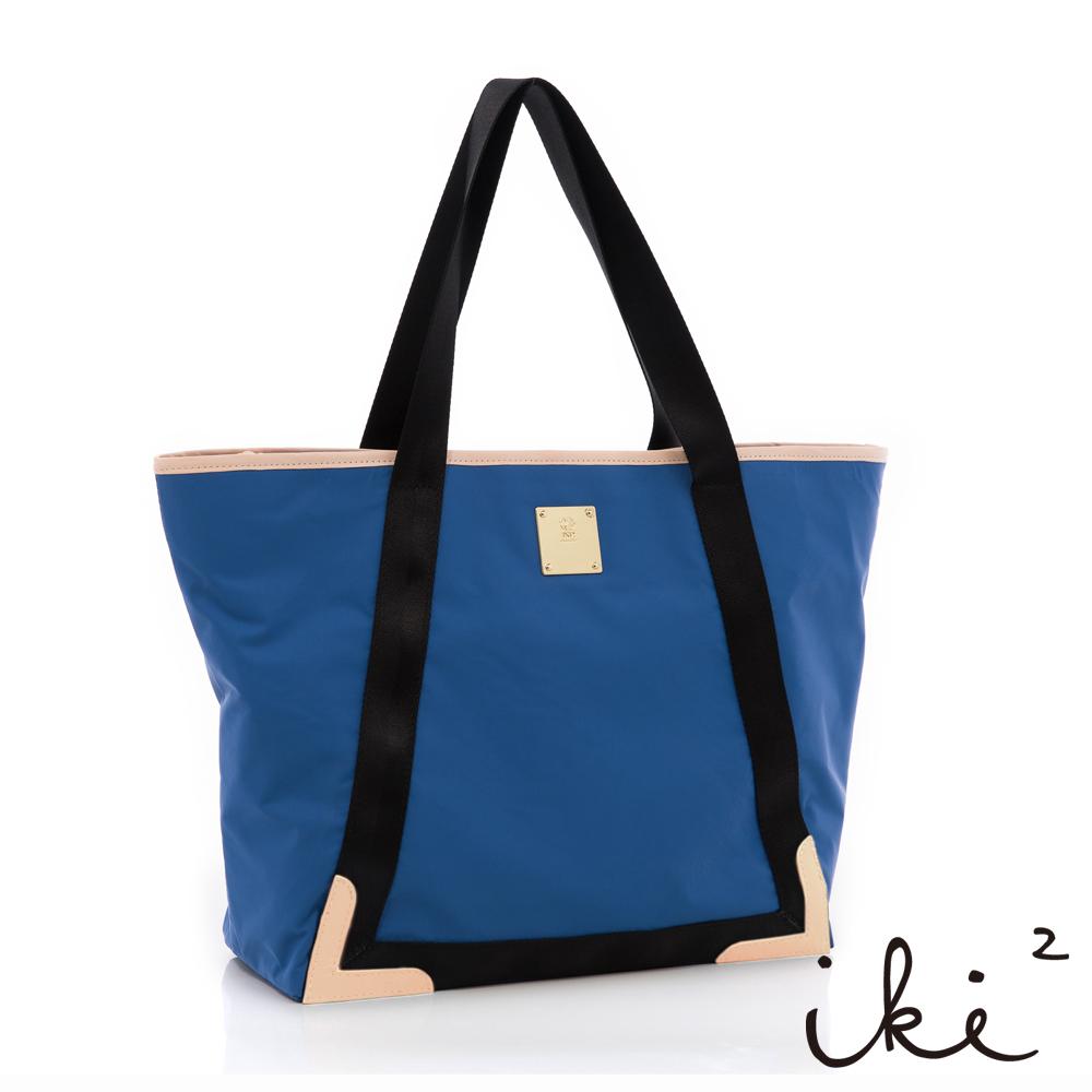iki2 輕盈系列滾邊多彩休閒托特包-藍