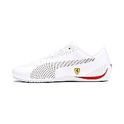 PUMA-SFDriftCat5UltraII男女賽車運動鞋-白色