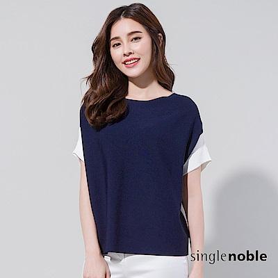 獨身貴族 優雅氣度配色反褶袖落肩針織衫(2色)