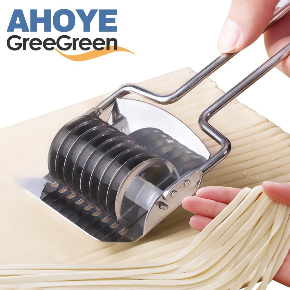 GREEGREEN 不鏽鋼切麵條器 刨絲器