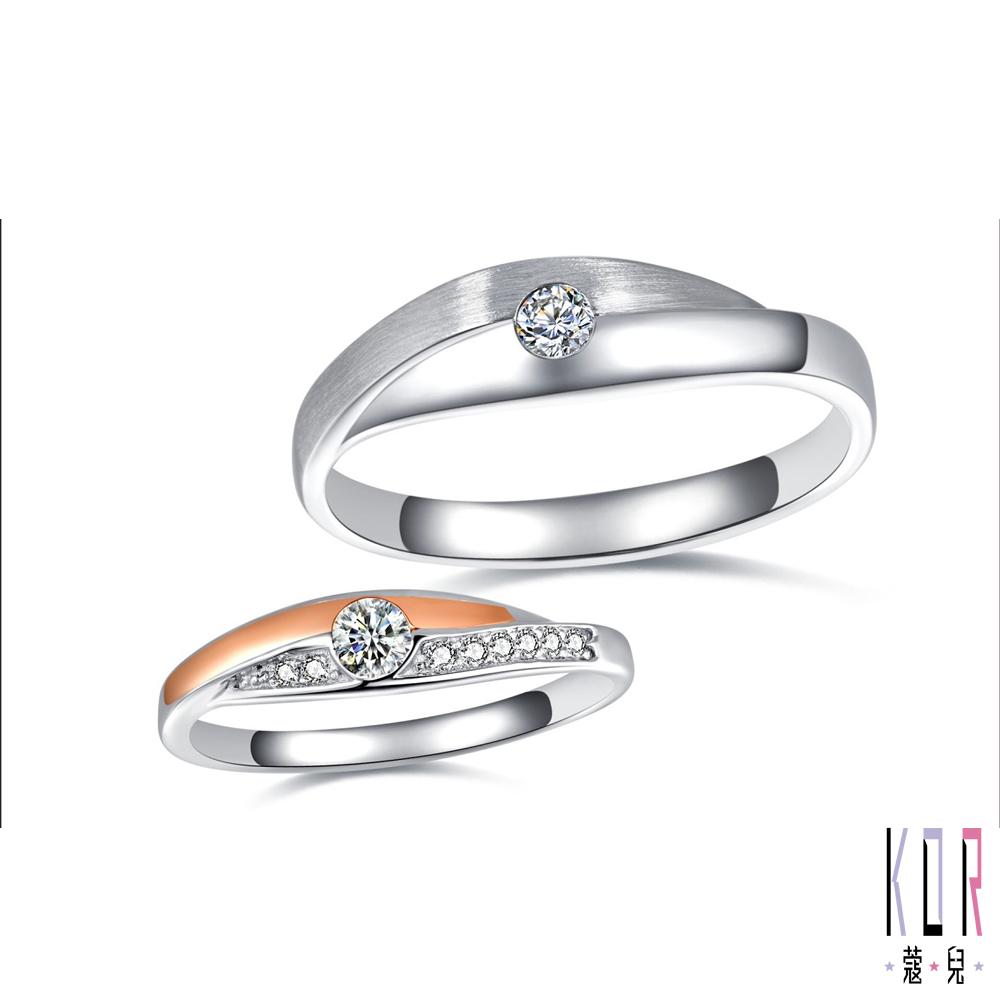 K'OR蔻兒 愛的香氛鑽石/白鋼成對戒指