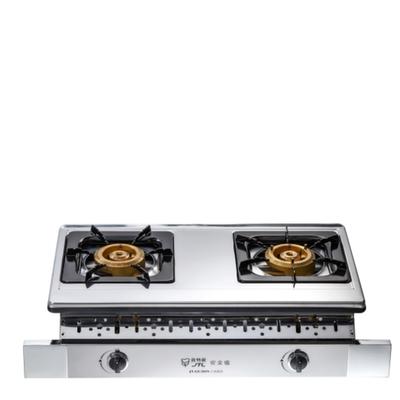 (全省安裝)喜特麗雙口嵌入爐(與JT-GU201同款)瓦斯爐(天然氣) JT-GU201_NG1