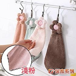【G+居家】超細纖維造型擦手巾(小花格紋-淺粉)