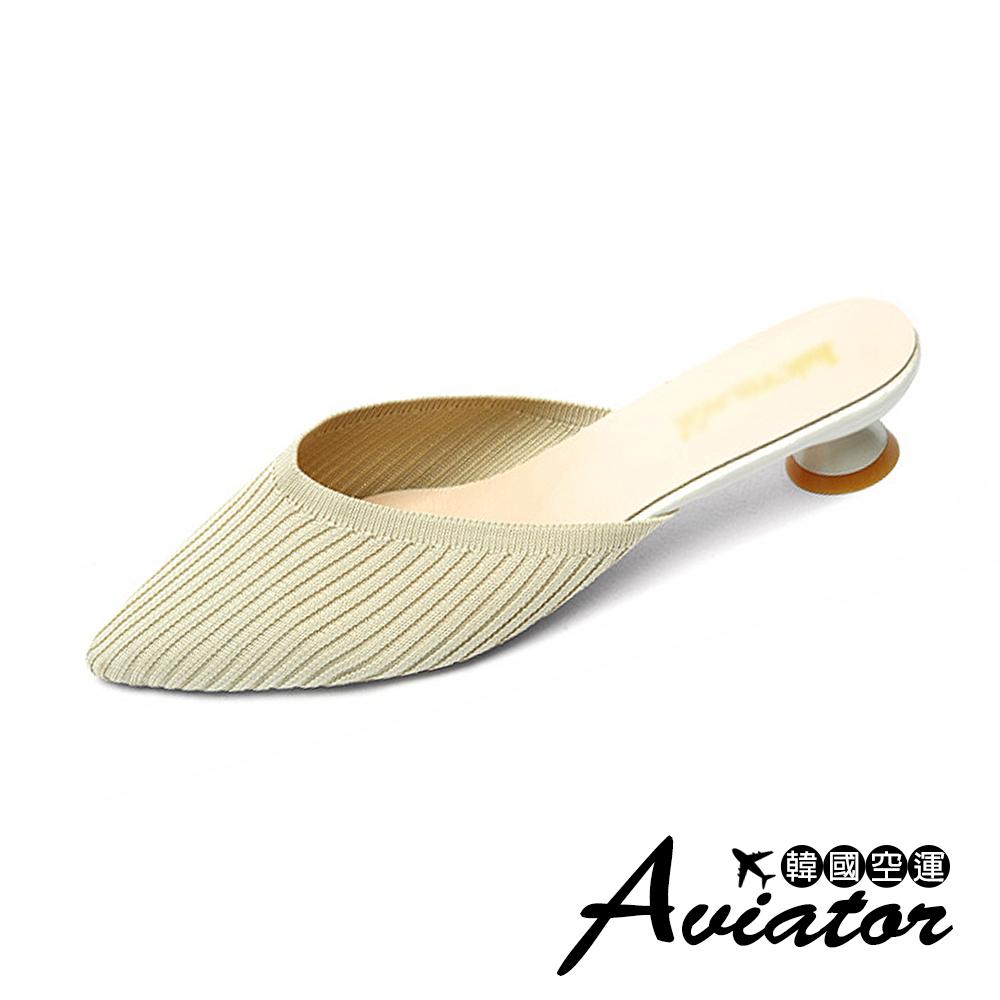 Aviator韓國空運-舒適美型針織穆勒拖-紙飛機預