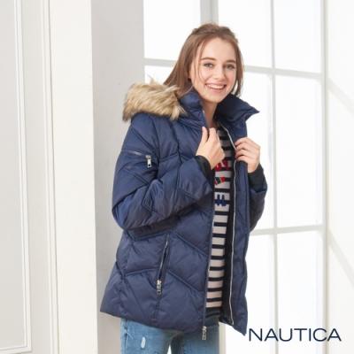 Nautica女裝恆溫保暖科技羽絨連帽外套-深藍