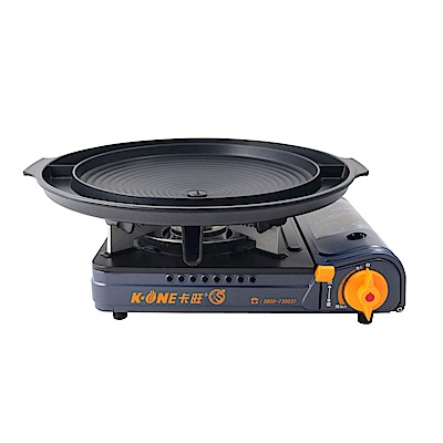 卡旺K1-A005D雙安全卡式爐+韓國原裝大理石雙用圓烤盤NY2499(直徑37CM)