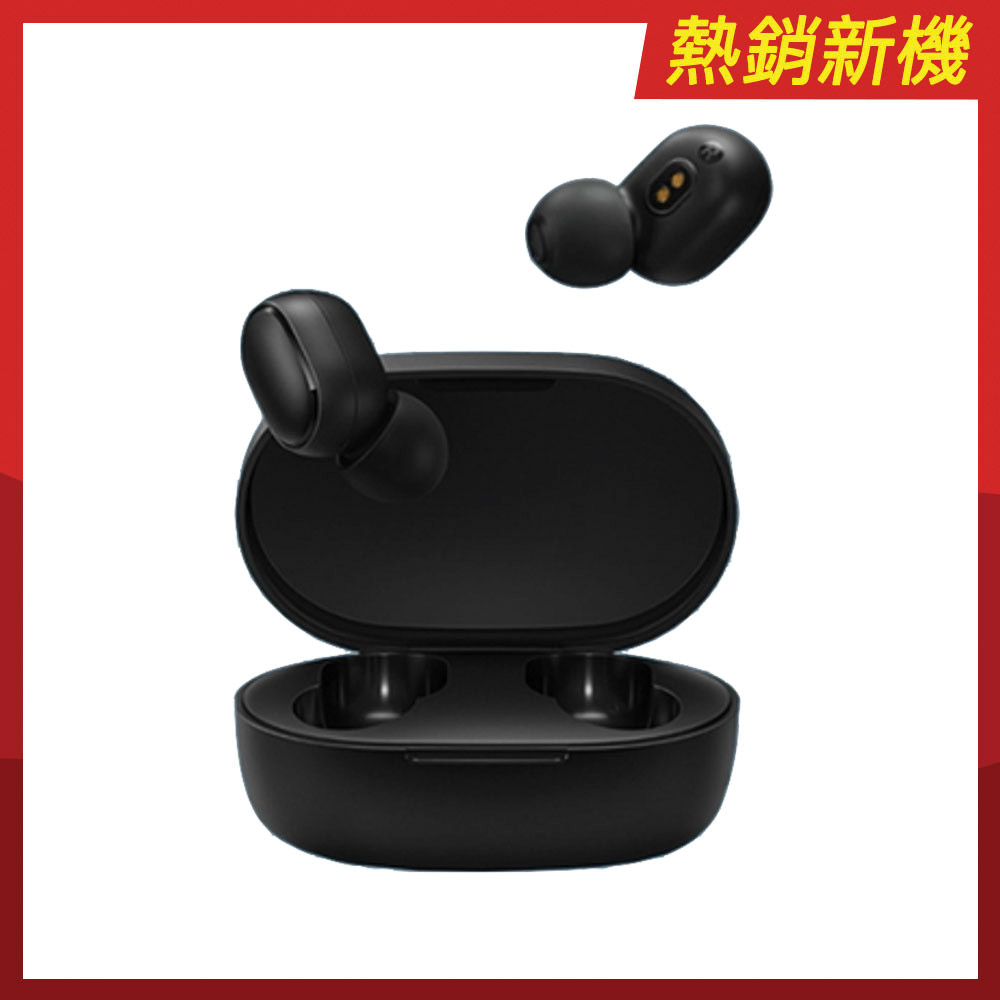 小米 Redmi AirDots S真無線藍芽耳機