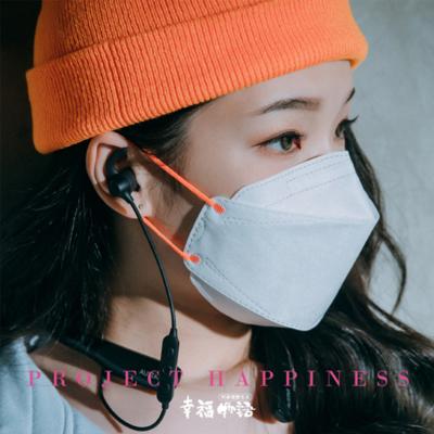 【明基健康生活】幸福物語 立體成人醫用口罩 撞色系列-潮橘(10片/盒)-等同KF94韓版