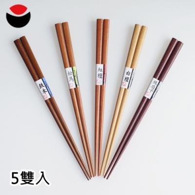 日本石田Ishida 日式和風尖頭尖頭天然竹筷5雙(袋裝)