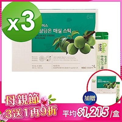【正官庄】高麗蔘青梅順暢飲(10mL*30包)*3盒(買三送一)