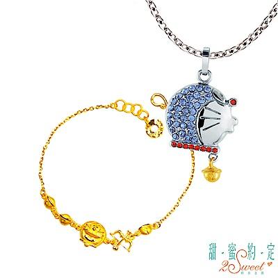 甜蜜約定 Doraemon 輕快哆啦A夢白鋼墜子+愛神之箭黃金手鍊