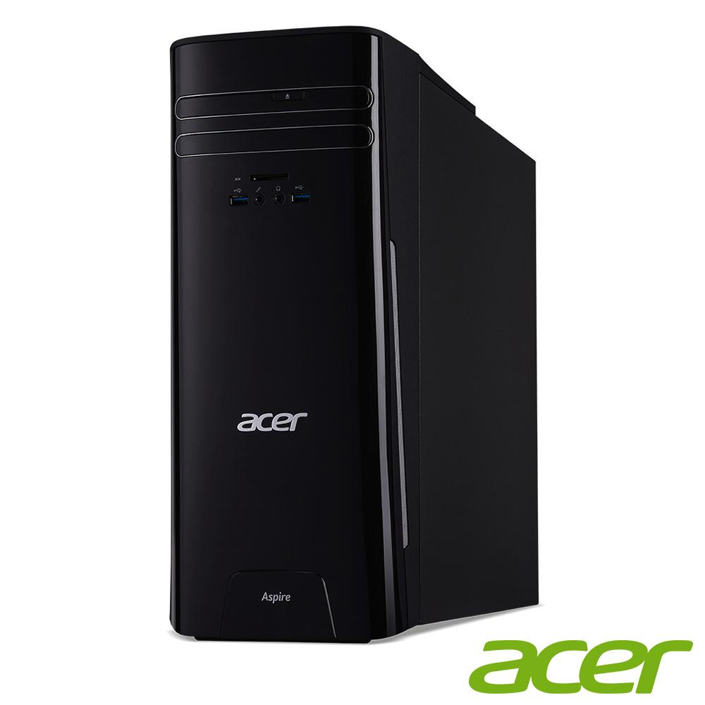 Acer TC780 第七代 i5-7400 四核2G獨顯Win10電腦(福利品)