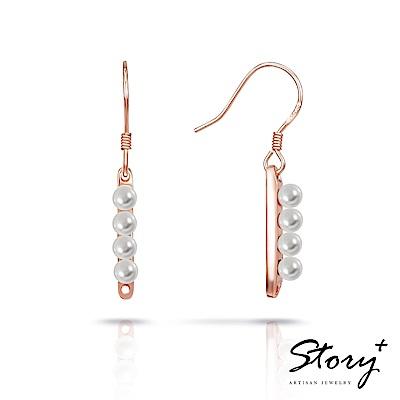 STORY故事銀飾-協奏曲Concerto-施華洛世奇珍珠耳環(玫瑰金)
