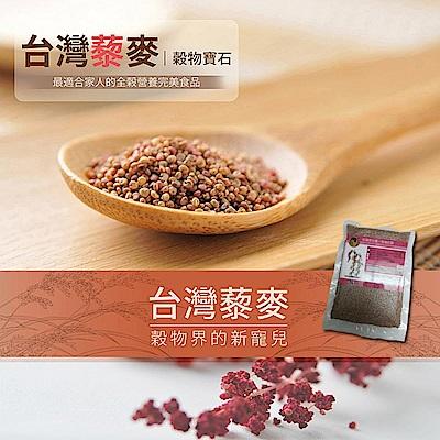 紅藜阿祖 臺灣原生種-紅藜(300g/包,共三包)