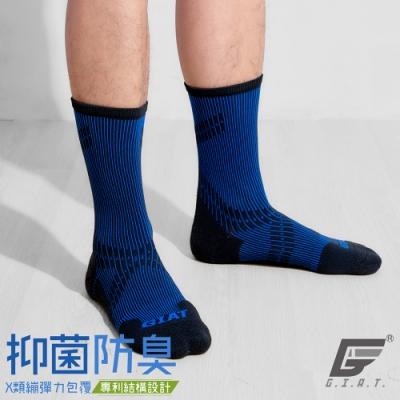 GIAT台灣製專利護跟類繃壓力消臭3/4運動襪(藍色)