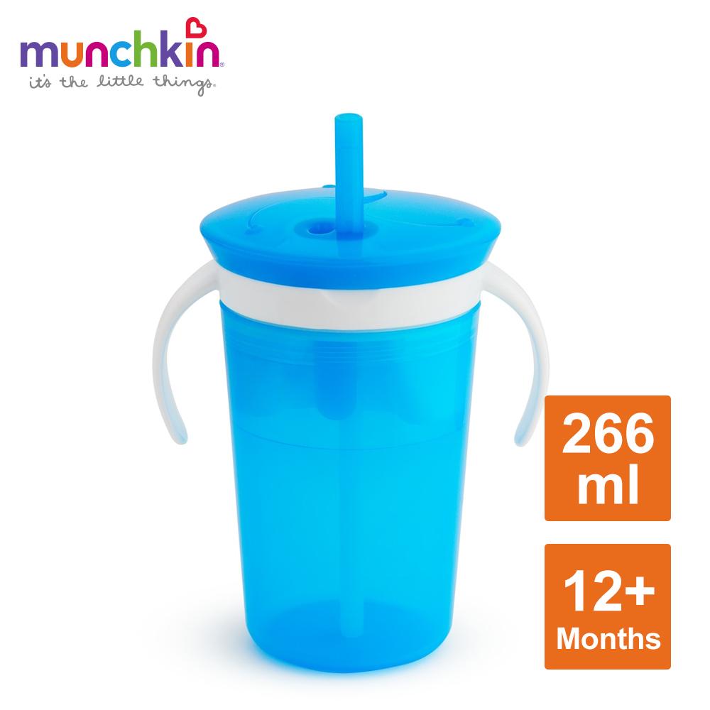 munchkin滿趣健-二合一零食吸管防漏杯-藍/粉