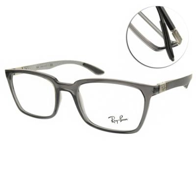 RAY BAN光學眼鏡 方框款 /透深灰 #RB8906 8061-52mm