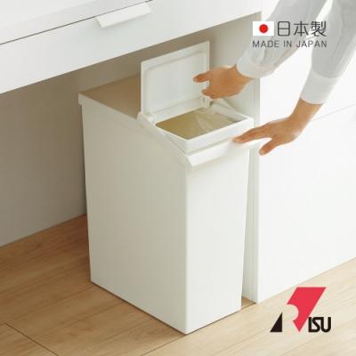 日本RISU 日本製可分類按壓掀蓋式垃圾桶(附輪)-30L
