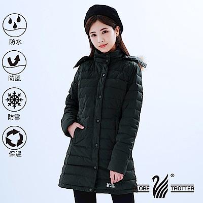 【遊遍天下】女款長版顯瘦Globetex防水90%羽絨禦寒機能外套GJ22013灰色