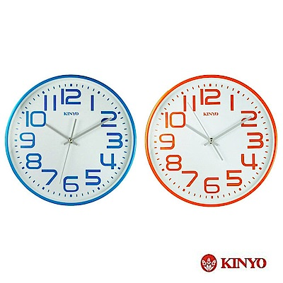 KINYO 13吋馬卡龍大數字靜音掃描掛鐘(CL-146)