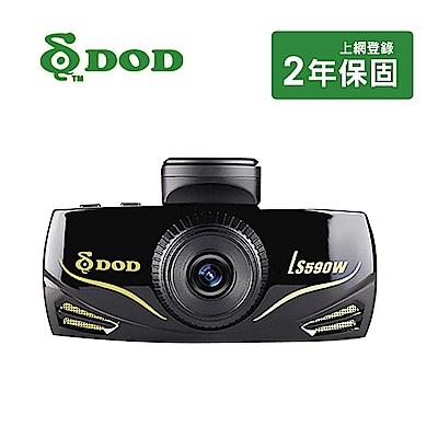 DOD LS590W GPS高畫質行車紀錄器+16G記憶卡