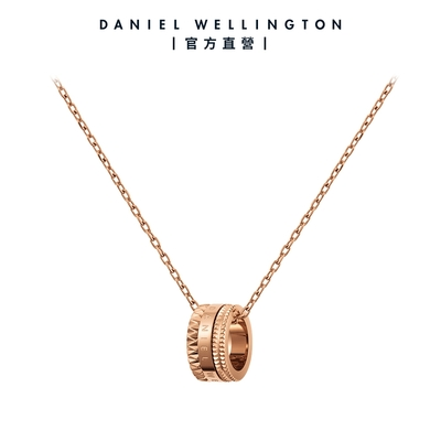 【Daniel Wellington】Elevation 幾何美學項鍊 玫瑰金 DW項鍊