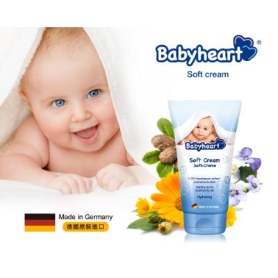 (即期品)德國 寶貝心 嬰兒水潤保濕護膚霜(150ml)