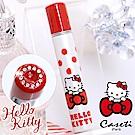 【Hello Kitty X 法國Caseti】點點珠光 旋蓋系列 凱蒂貓 香水瓶 旅行香