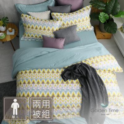 GOLDEN-TIME-忘憂薄荷島-200織紗精梳棉兩用被床包組(單人)