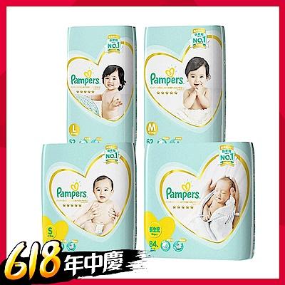 [限時搶購]日本 Pampers 境內版 增量款 黏貼型尿布x3包/箱(尺寸可選)