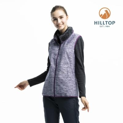 【hilltop山頂鳥】女款防風透氣保暖刷毛背心H25F87紫麻花
