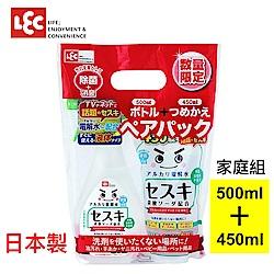 日本LEC 激落倍半碳酸鈉電解水德用組 500ml+450ml