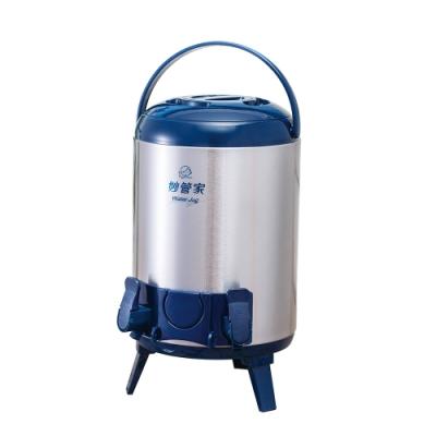 妙管家 <b>9</b>.5L雙出水口附杯架不鏽鋼保溫茶桶 [HKTB-1000SSC2]