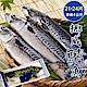 加贈保冷袋【海陸管家】特選挪威薄鹽生鯖魚(每箱約4kg/21-22片) x1箱 product thumbnail 1
