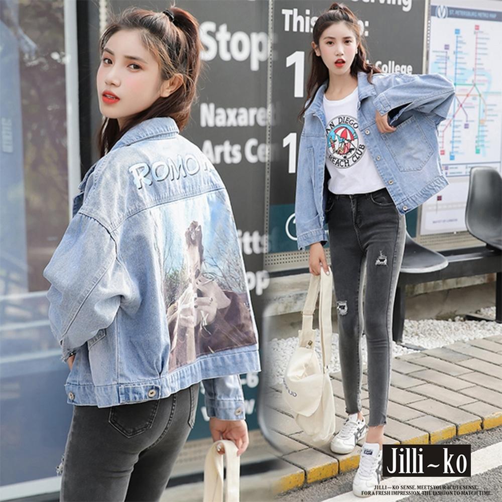 JILLI-KO 街頭風印花短款牛仔外套- 藍色