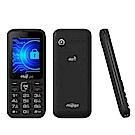鴻 Hugiga E23 4G直立式手機 老人機