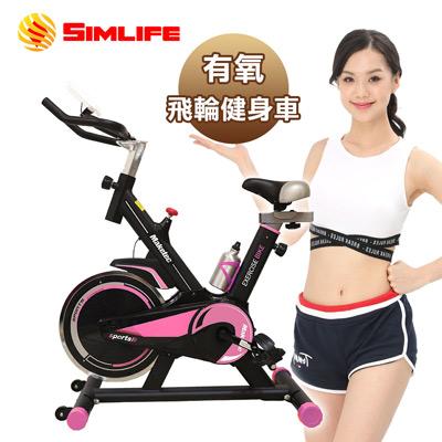SimLife 超模專用有氧飆汗飛輪健身車-貴族粉