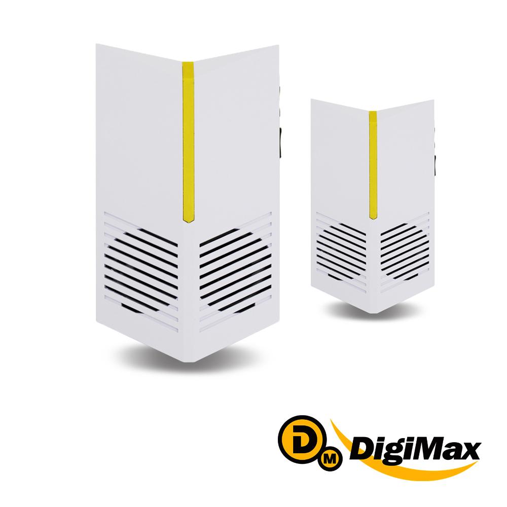 DigiMax 台灣神盾 防潮型超音波驅鼠蟲器-超值2入組 UP-11R