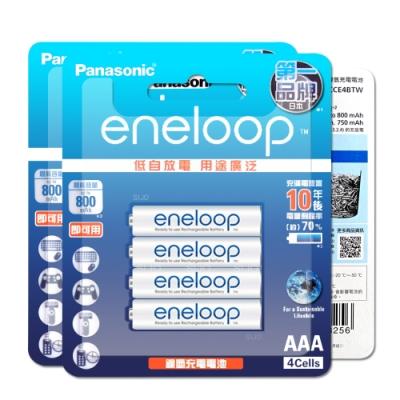 新款彩版 國際牌Panasonic eneloop低自放鎳氫充電電池BK-4MCCE4B(4號8入)