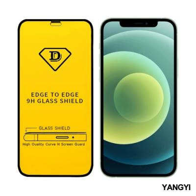 揚邑 iPhone 12 /12 Pro 6.1吋 全膠滿版二次強化9H鋼化玻璃膜防爆保護貼-黑