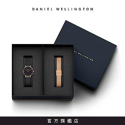 DW 手錶 官方旗艦店 28mm米蘭金屬編織錶+香檳金米蘭編織錶帶(編號15)