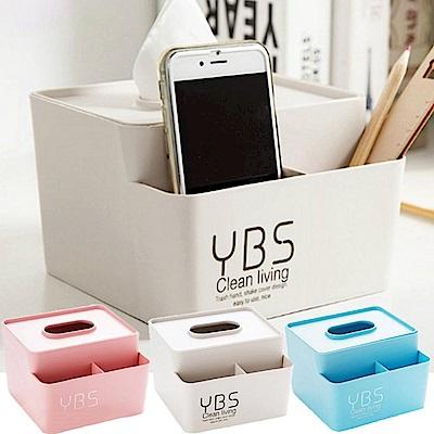 iSFun 桌上收納 簡約字母二合一面紙置物盒 3色可選