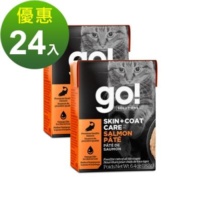 go! 豐醬野生鮭魚 182g 24件組 鮮食利樂貓餐包 (主食罐 肉泥)