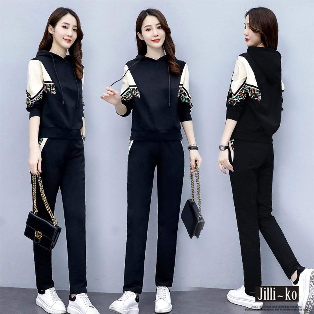 JILLI-KO 兩件套撞色印花運動套裝- 黑色