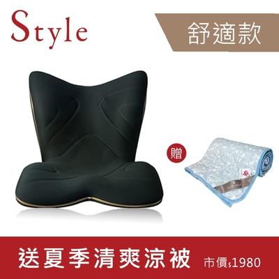 Style PREMIUM 舒適豪華調整椅- 黑