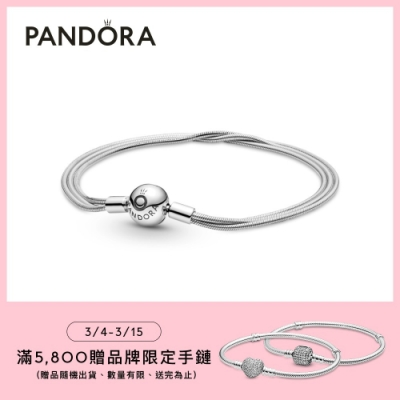 【Pandora官方直營】Pandora Moments 多重蛇鏈