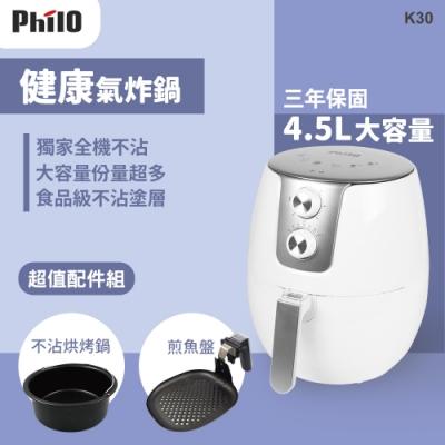 【飛樂】4.5L超大容量健康氣炸鍋 K30