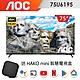 美國AOC 75吋4K HDR聯網液晶顯示器+視訊盒75U6195 product thumbnail 1