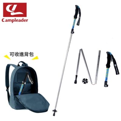 campleader 高強度鋁合金特殊鎖點五節折疊式登山杖